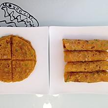 黄金南瓜香酥饼