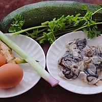 #甜粽VS咸粽,你是哪一党?#海蛎子西葫芦饺子的做法图解1