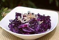 虾皮炒紫甘蓝的做法