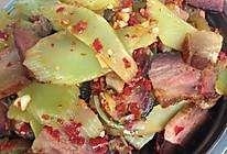 窝笋炒腊肉的做法