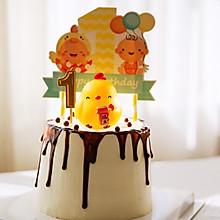 简单又可爱的生日蛋糕---6寸&5寸加高巧克力戚风坯