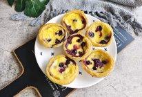 爆浆蓝莓蛋挞的做法