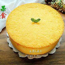 八寸戚风#豆果六周年生日快乐#