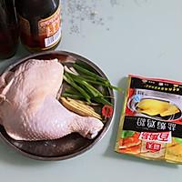盐焗鸡粉蒸鸡腿的做法图解1