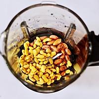 #花10分钟,做一道菜!#黄豆花生红枣糯米糊的做法图解7