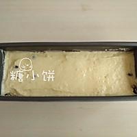 【百香果磅蛋糕】的做法图解7