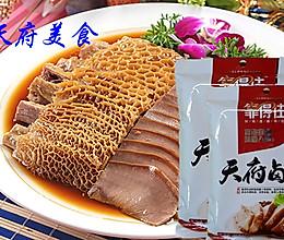 卤---绝味鸭脖子 卤---牛肚  正宗的家庭式做法 美味挡的做法