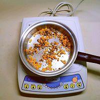 豌豆汁心饭团 太太乐鲜鸡汁蒸鸡原汤的做法图解7