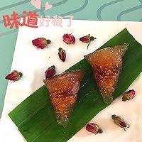 玫瑰花水晶粽(趣味粽子)