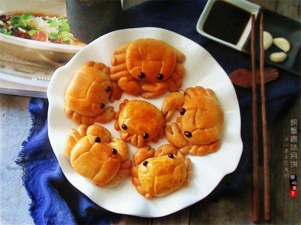 螃蟹趣味广式月饼的做法