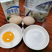 快手葡式蛋挞-下午茶首选(添加淡奶油)的做法图解1