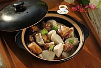 香芋腊鸭煲的做法