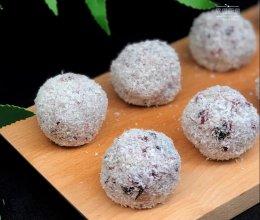 蔓越莓椰蓉芋圆的做法
