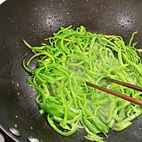 青椒糖醋面筋~面筋吃出肉味道的做法图解7