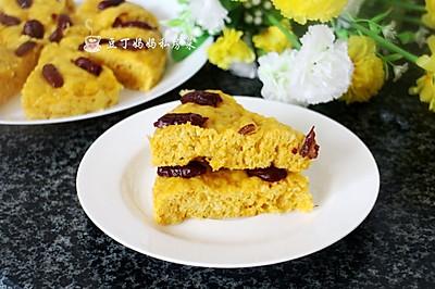 【南瓜发糕】——不用烤箱的中式蛋糕,松软可口