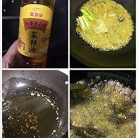 燕家私厨----香辣豆豉牛肉酱的做法图解6