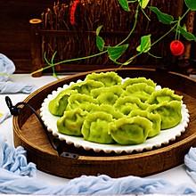 圆白菜扇贝翠玉饺子