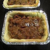 【steak pie 英式牛肉派】传统英式料理的做法图解13
