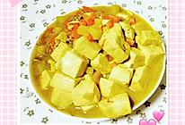 咖喱南豆腐(减肥期也可食用)的做法