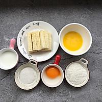 椰香吐司条的做法图解1