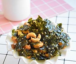 #美食视频挑战赛#芝香腰果海苔的做法