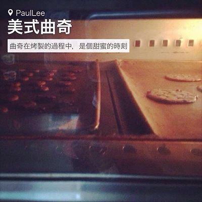 美式杏仁巧克力曲奇的做法 步骤6