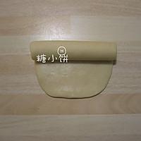 【黑芝麻苏式月饼】的做法图解7
