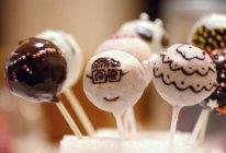 手绘棒棒糖蛋糕——抹茶蛋糕体的做法
