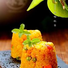 苏泊尔球釜咖喱五彩鸡丁饭