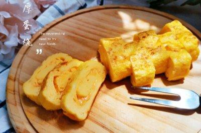 """香甜的早餐常客,会流心""""芝士厚蛋烧"""""""