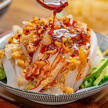 #硬核家常菜#凉粉三吃|开胃解馋