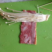 培根金针菇的做法图解1