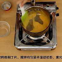 网红月饼——通透奶黄流心月饼原创配方公开的做法图解10