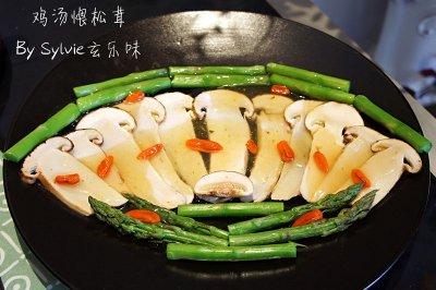 一只松茸的N种吃法--大云南野生菌(2)