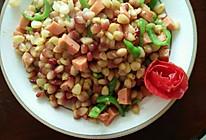 火腿玉米粒的做法