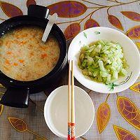 胡萝卜瘦肉粥-营养早餐粥的做法图解10