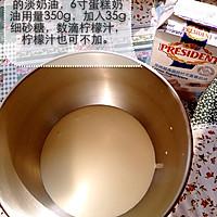 6寸水果奶油花篮裱花蛋糕(附戚风蛋糕制作)的做法图解11