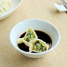 黑木耳芹菜肉饺子
