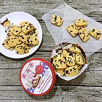 手工蔓越莓饼干的做法图解7