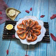 #脊岭岛盐田虾美味大挑战#普罗旺斯风情烤虾