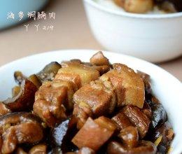【海参焖腩肉】——嗜肉一族不能错过的解馋菜的做法