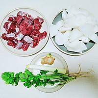 #合理膳食 营养健康进家庭#白萝卜牛腩汤的做法图解1