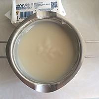 65度汤种脆底小面包的做法图解3