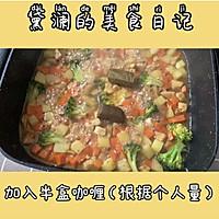 ㊙️秘制咖喱鸡肉饭,好吃到舔盘子 #美食视频挑战赛#的做法图解13
