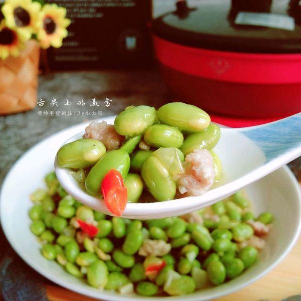 夏天没胃口,来一盘清炒毛豆肉沫的做法
