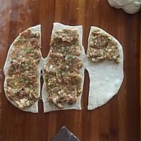 家常肉饼的做法图解4