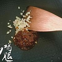 三丁炒鸡腿#金龙鱼外婆乡小榨菜籽油 最强家乡菜#的做法图解11