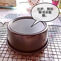 6寸水果奶油花篮裱花蛋糕(附戚风蛋糕制作)的做法图解8