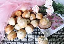 胡萝卜黑麦小面包的做法