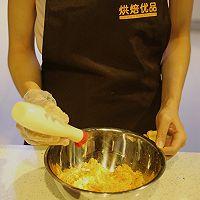 黄金月饼酥的做法图解6